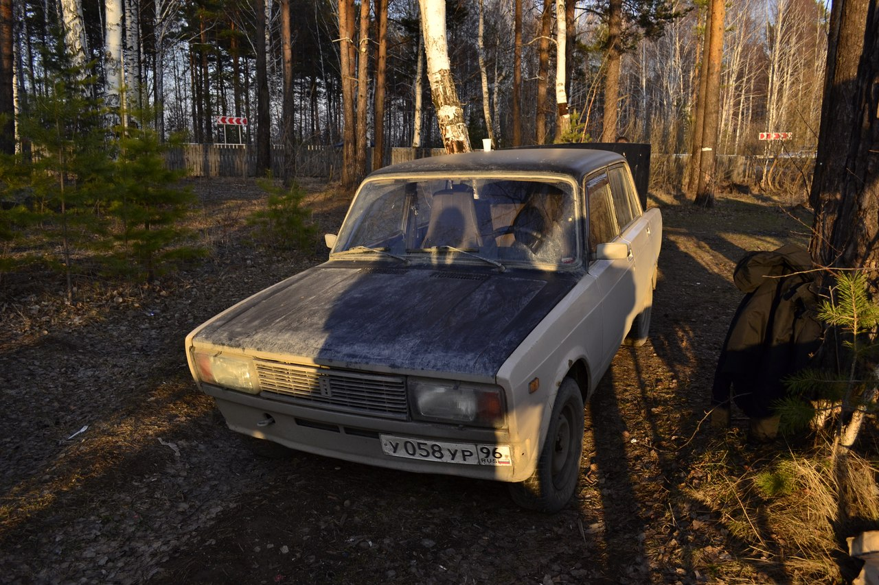 машина павла ведрова