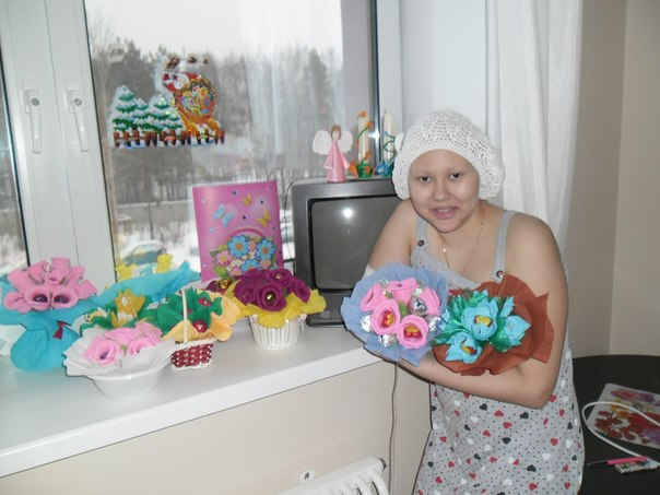 Саша Белозерова