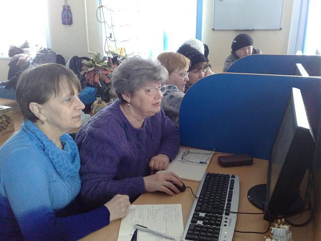 пенсионеры. красноуфимск. семинар. интернет